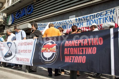 No privatizacion agua Thesalonika