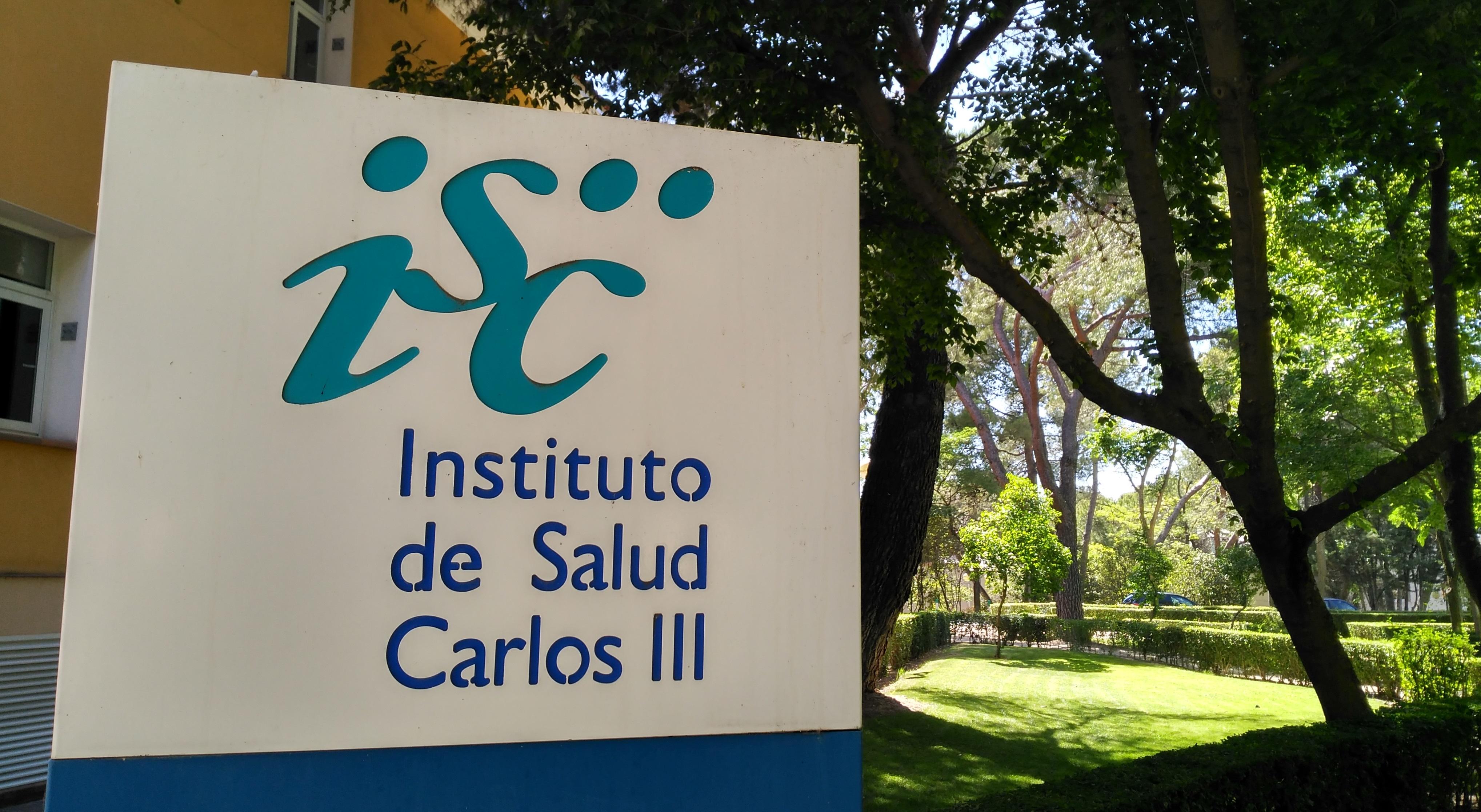 Imagen del campus de Chamartín del ISCIII